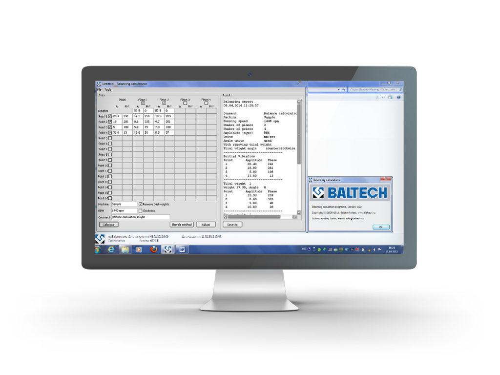 BALTECH-Balanceslide Программное обеспечение